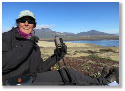 image of Arctic LCC Coordinator Wendy Loya